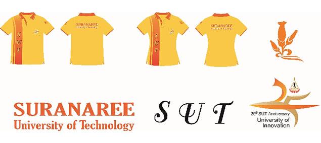 ประกาศสโมสรเทคโนโลยีสุรนารี (คัดเลือกผู้ประกอบการเพื่อจัดทำเสื้อฯ)