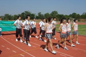 การแข่งขันกีฬาบุคลากรปีใหม่ 2553 (ชุดที่1)